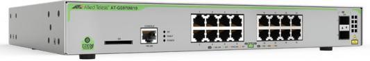 Коммутатор Allied Telesis AT-GS970M/18-50 16G 2SFP управляемый коммутатор allied telesis at fs980m 9 50 управляемый 8 портов 10 100tx sfp