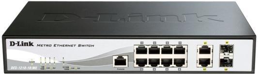 Коммутатор D-Link DGS-1210-10/ME DGS-1210-10/ME/B1A 8G управляемый коммутатор d link dgs 1210 20 me a1a