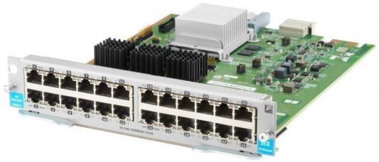 цена на Модуль HPE J9987A 24p 10/100/1000BASE-T v3 zl2