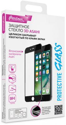 Защитное стекло 3D Partner черное (9H) для iPhone 7 iPhone 8 0.33 мм ПР037713 неисправное оборудование