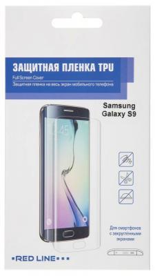 Защитная пленка для экрана Redline для Samsung Galaxy S9 1шт. (УТ000014588) аксессуар защитная пленка для samsung galaxy note 8 red line tpu full screen