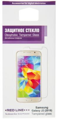 Защитное стекло для экрана Redline для Samsung Galaxy J2 2018 1шт. (УТ000014110) redline red line стекло для lenovo vibe shot