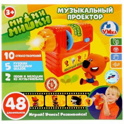 Купить Интерактивная игрушка УМКА Музыкальный проектор Мимимишки от 3 лет красный FDE005-R10, пластик, унисекс, Игрушки со звуком