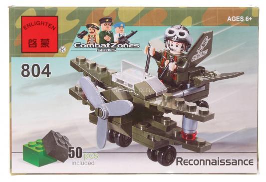 Конструктор ENLIGHTEN BRICK Военный самолёт 50 элементов BRICK804 конструктор enlighten brick военный корабль 675 элементов