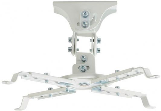 Кронштейн для проектора Kromax PROJECTOR-45 белый макс.12кг потолочный поворот и наклон кронштейн для проектора kromax projector 45 белый макс 12кг потолочный поворот и наклон