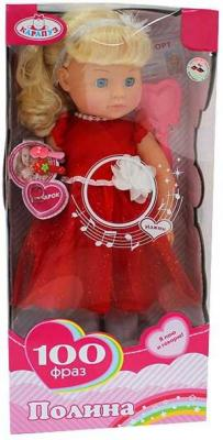 Кукла КАРАПУЗ Карапуз 45 см POLI-14-A-RU кукла карапуз poli 03 b ru