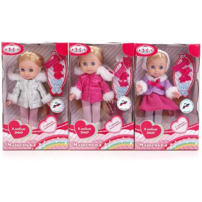 Купить Кукла КАРАПУЗ КАРАПУЗ 15 см MARY203X, пластик, текстиль, Куклы Карапуз