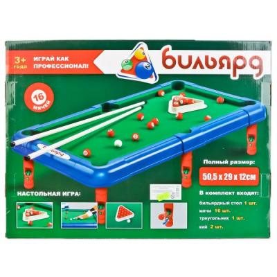 Настольная игра PLAYSMART бильярд 2263 бильярд