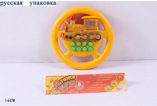 Купить Интерактивная игрушка PLAYSMART Электронный руль от 3 лет в ассортименте, 16 см, пластик, унисекс, Игрушки со звуком