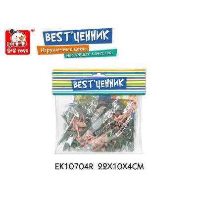 Набор фигурок S+S Toys 100241639 в ассортименте каталка s s toys лев 0371 в пакете