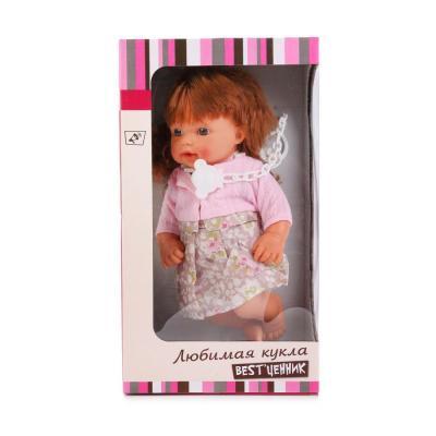 Кукла S+S TOYS КУКЛА говорящая 101023574