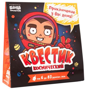 цены на Настольная игра БАНДА УМНИКОВ логическая Квестик космический  в интернет-магазинах