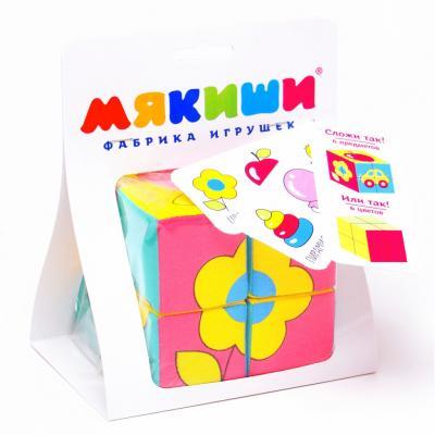 Купить Кубики МЯКИШИ Собери картинку Предметы от 1 года 8 шт, Кубики и стенки