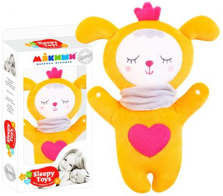 Мягкая игрушка МЯКИШИ 431 Sleepy Toys Щенок мякиши мягкая книжка игрушка веселое