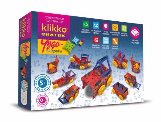 Конструктор Знаток Klikko Чудо квадраты 38639 знаток конструктор klikko 70176