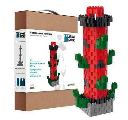 Конструктор Биплант Ростральная колонна 11150 пакет эльсинор ростральная колонна 25х35 ламинированный