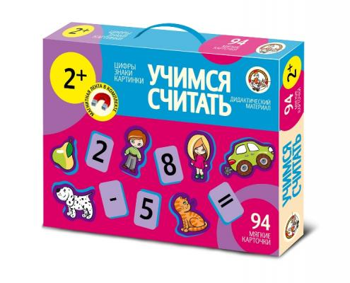 Набор карточек ДЕСЯТОЕ КОРОЛЕВСТВО Учись считать! 01360