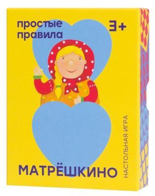 Настольная игра Простые правила карточная Матрёшкино