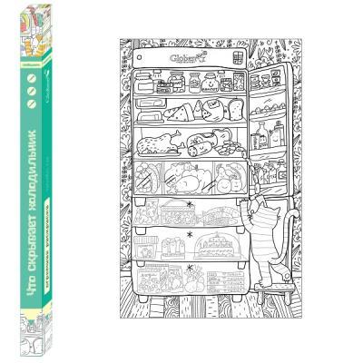 Купить Раскраска-плакат GLOBEN PA067 Что скрывает холодильник 120х80см, Разные раскраски