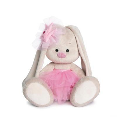 Мягкая игрушка BUDI BASA SidS-132 Зайка Ми-балерина (малая)