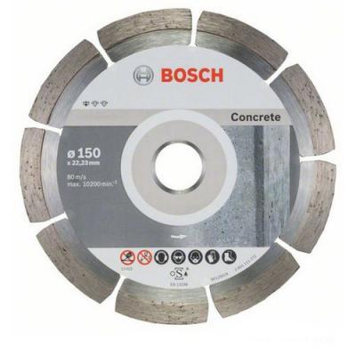 Bosch 2608603241 Алмазный диск Standard for Concrete150-22,23, 10 шт в уп.