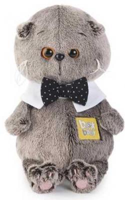 Купить Мягкая игрушка BUDI BASA BB-020 Басик BABY в воротничке, белый, серый, черный, 20 см, искусственный мех, пластик, текстиль, Животные