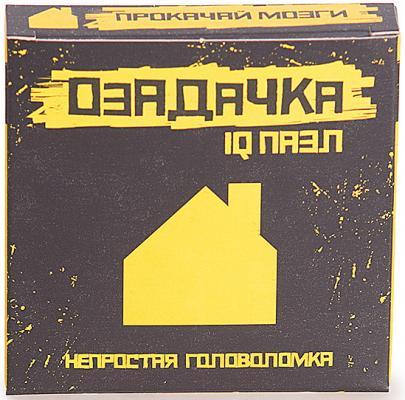 цены на Головоломка ОЗАДАЧКА 12616 Тип Домик  в интернет-магазинах