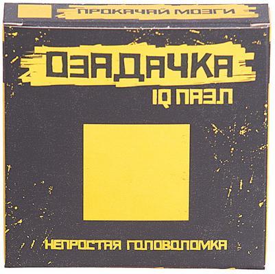 цены на Головоломка ОЗАДАЧКА 12618 Тип Квадрат 1  в интернет-магазинах