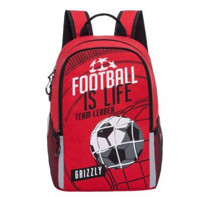Купить Рюкзак GRIZZLY RB-863-2/2 Мяч (красный), полиэстер, Ранцы, рюкзаки и сумки