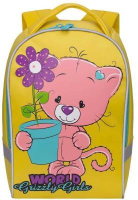 Рюкзак GRIZZLY RS-896-3/1 Кошка с цветком (желтый) детский