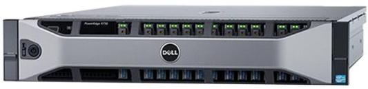 "Сервер Dell PowerEdge R730 x16 2.5"" RW H730 iD8En 5720 4P 2x750W 3Y PNBD TPM (210-ACXU-317) цена в Москве и Питере"