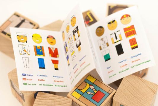 Купить Кубики КРАСНОКАМСКАЯ ИГРУШКА Профессии от 3 лет 9 шт, Кубики и стенки