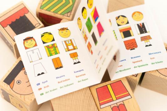 Купить Кубики КРАСНОКАМСКАЯ ИГРУШКА Народы мира от 3 лет 9 шт, Кубики и стенки