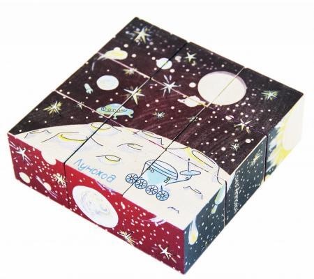 Купить Кубики КРАСНОКАМСКАЯ ИГРУШКА Космос AR от 3 лет 9 шт, Кубики и стенки