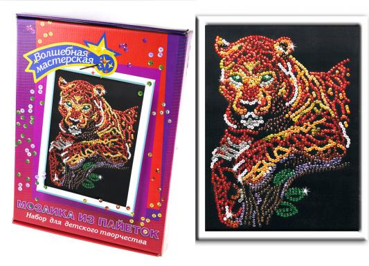 Мозаика из пайеток ВОЛШЕБНАЯ МАСТЕРСКАЯ 038 Леопард волшебная мастерская мозаика из пайеток улитка