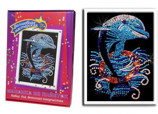 Мозаика из пайеток ВОЛШЕБНАЯ МАСТЕРСКАЯ 011 Дельфин волшебная мастерская мозаика из пайеток улитка