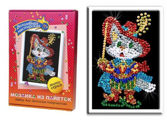 Мозаика из пайеток ВОЛШЕБНАЯ МАСТЕРСКАЯ М016 Кот в сапогах волшебная мастерская мозаика из пайеток улитка