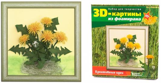 Купить Набор ВОЛШЕБНАЯ МАСТЕРСКАЯ FM-01 3D Картина Одуванчики, Волшебная мастерская, Ассорти наборов для творчества