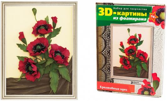 Купить Набор ВОЛШЕБНАЯ МАСТЕРСКАЯ FM-04 3D Картина Маки, Волшебная мастерская, Ассорти наборов для творчества