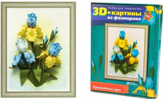 Купить Набор ВОЛШЕБНАЯ МАСТЕРСКАЯ FM-05 3D Картина Ирисы, Волшебная мастерская, Ассорти наборов для творчества