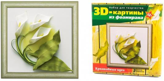 Купить Набор ВОЛШЕБНАЯ МАСТЕРСКАЯ FM-08 3D Картина Каллы, Волшебная мастерская, Ассорти наборов для творчества
