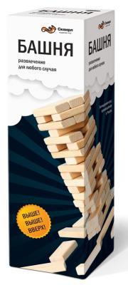 Купить Настольная игра Сквирл семейная Башня, 26.5 ? 8 ? 8 см, Игры для компании