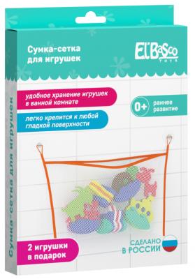 Интерактивная игрушка El basco Сумка-сетка от 3 лет el basco обучающая игра аква азбука