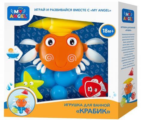 Купить Интерактивная игрушка MY ANGEL Крабик от 18 месяцев, разноцветный, 34 см, металл, пластик, унисекс, Интерактивные игрушки