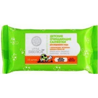Купить Little Siberica Салфетки детские очищающие д/ежедневного ухода10шт, Влажные салфетки