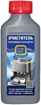 Очиститель кофемашин и кофеварок TOP HOUSE 391251 250мл очиститель накипи для чайников и кофеварок top house 391237