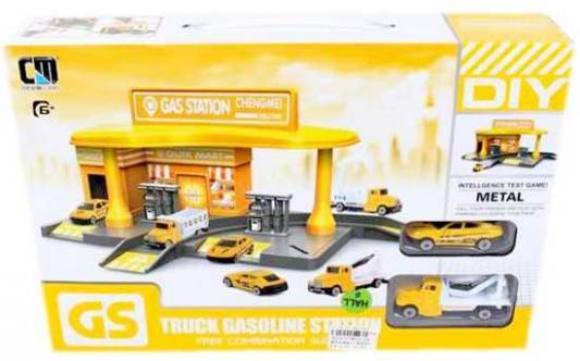Набор Наша Игрушка Автозаправочная станци цвет в ассортименте CM559-22B набор наша игрушка автозаправочная станция аэродром цвет в ассортименте cm559 3