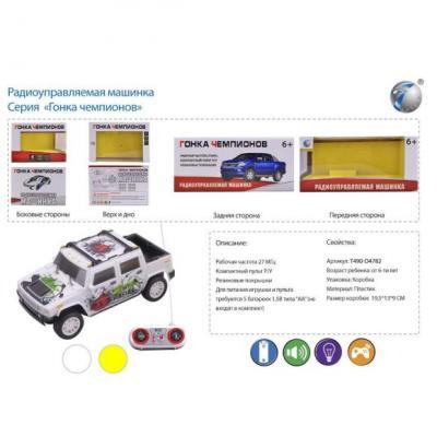 цена Машинка на радиоуправлении Наша Игрушка Пикап Граффити цвет в ассортименте от 3 лет пластик 6141A