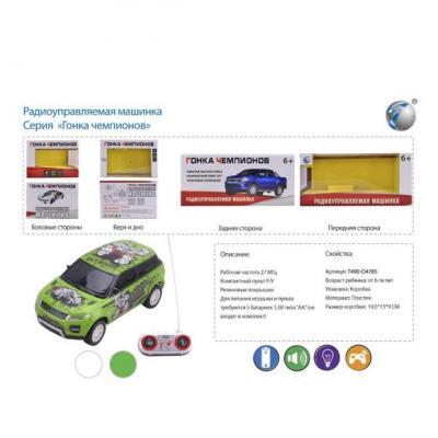Купить Машинка на радиоуправлении Наша Игрушка Внедорожник Граффити пластик от 3 лет цвет в ассортименте 6141D, Радиоуправляемые игрушки