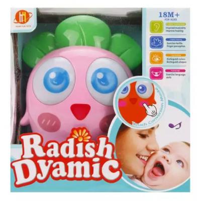 Купить Интерактивная игрушка Наша Игрушка Веселая морковка от 18 месяцев в ассортименте, металл, пластик, унисекс, Игрушки со звуком